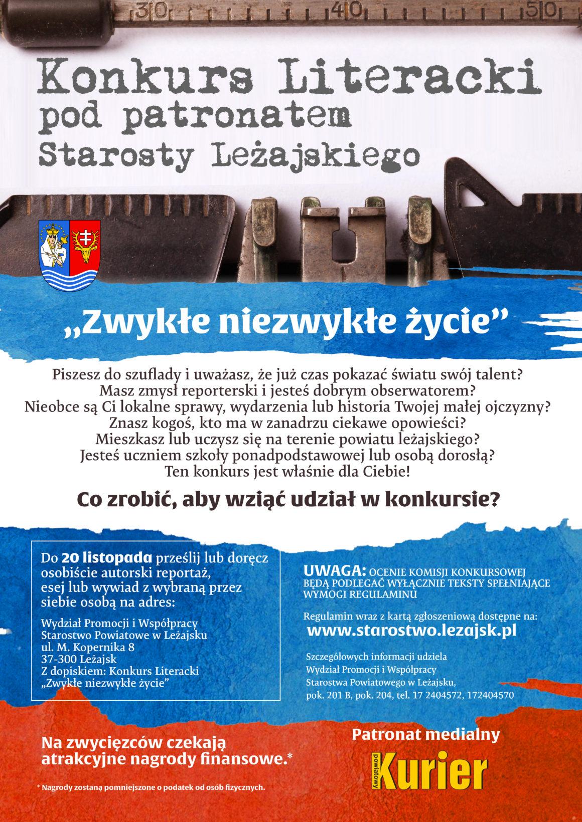 """""""Zwykłe niezwykłe życie"""" – konkurs literacki podpatronatem Starosty Leżajskiego"""
