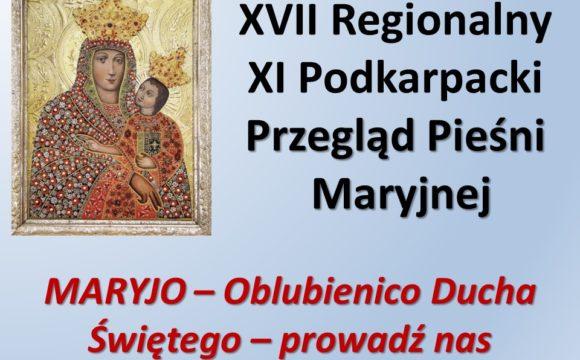 Przegląd Pieśni Maryjnej