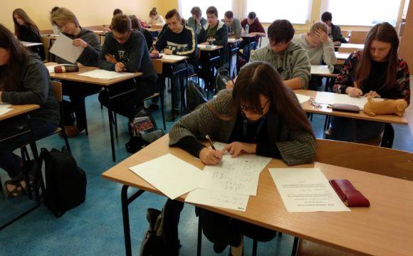 Rekordowa ekipa matematyków wfinale Wojewódzkiego Konkursu Matematycznego
