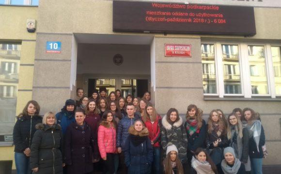 Klasa ekonomiczna w Urzędzie Statystycznym w Rzeszowie