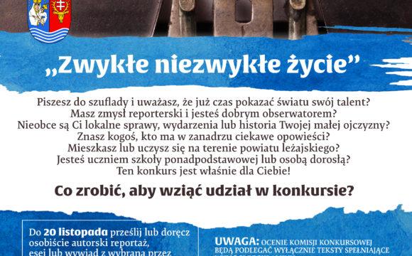 """""""Zwykłe niezwykłe życie"""" – konkurs literacki pod patronatem Starosty Leżajskiego"""